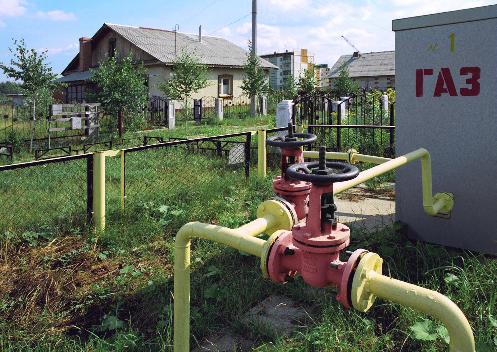 «Мособлгаз» газификация: недорого в Подмосковье