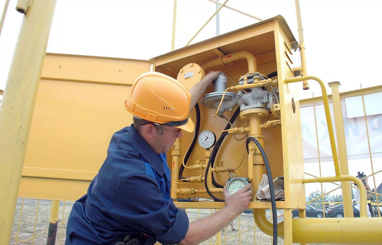 Подключение газа Мособлгаз